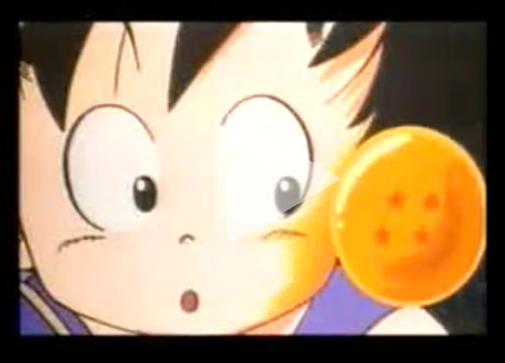 Dragon-Ball-Z-The-Movie---ด
