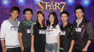 the star 7 ตัวแทน เดอะสตาร์ 7 ภาคกลาง
